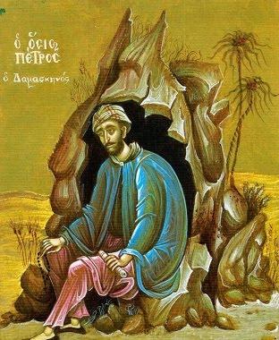 Peter of Damascus